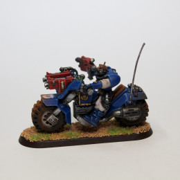 Ultramarine Scout Bike