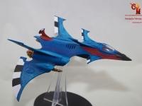 Eldar Flyer